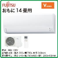Vシリーズ AS-V40F